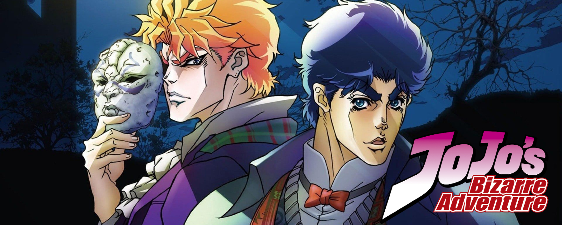 Anime Hajime Impressions: JoJo's Bizarre Adventure – Phantom Blood / Battle Tendency