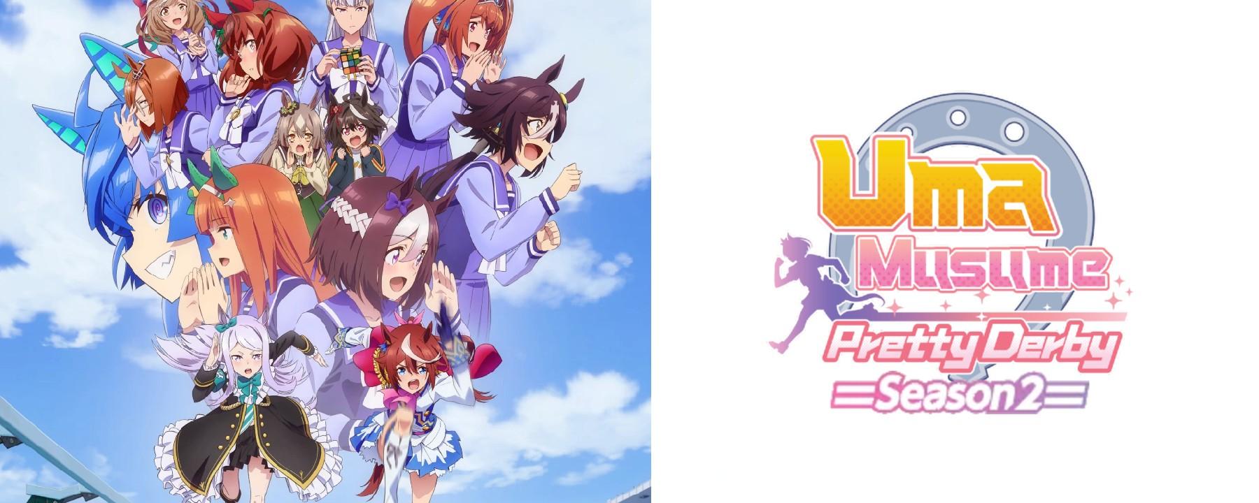 Anime Hajime Review: Uma Musume Pretty Derby Season 2