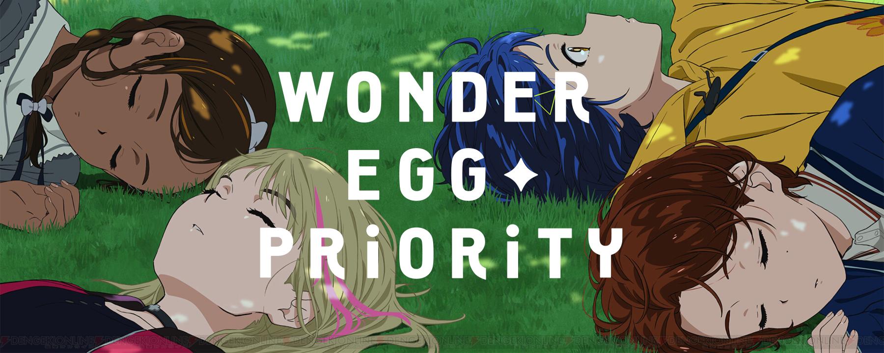 Anime Hajime Review: Wonder Egg Priority